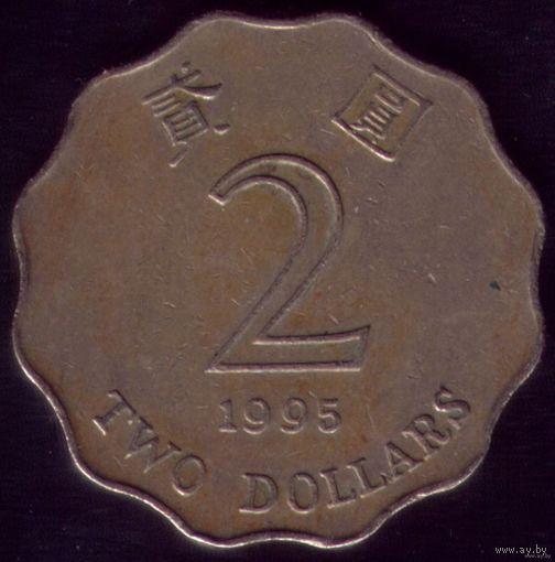 2 Доллара 1995 год Гонконг