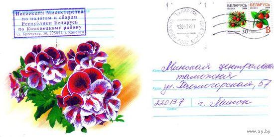 """2004. Конверт, прошедший почту """"Цветы-6"""""""