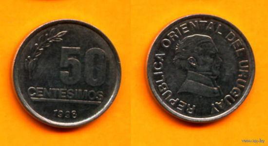 Уругвай 50 ЧЕНТЕЗИМО 1998г. распродажа