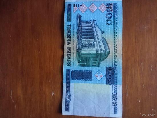 1тысяча р.б. 2000г. серия СТ