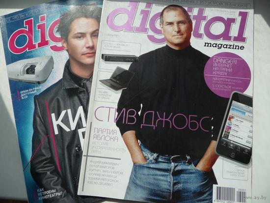 Журналы лотом!