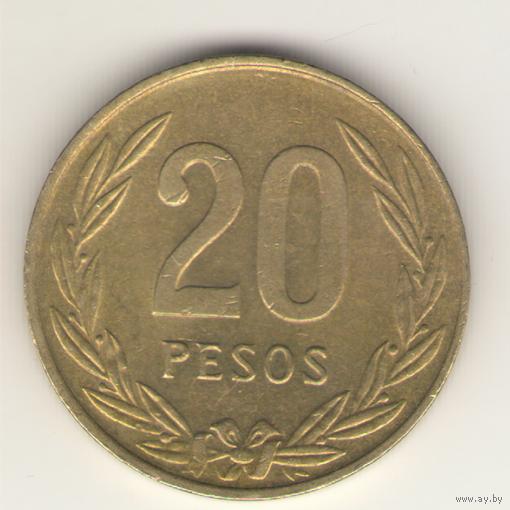 20 песо 1985 г.