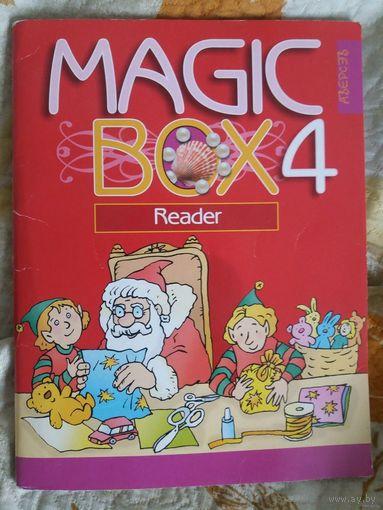 Magic Box 4 Reader, Книга для чтения. Бесплатно при покупке 3-х лотов у меня