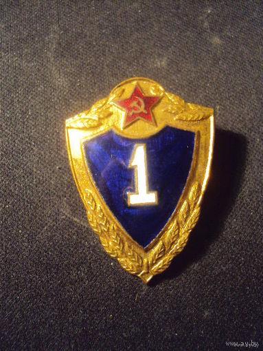 Солдатская классность (металл, булавка)