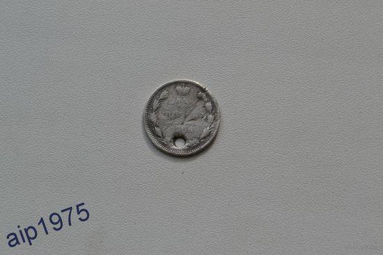 15 копеек 1906 серебро