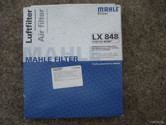 Фильтр воздушный LX 848 MAHLE GroupHONDA и ROVER и др (для Хонды и Ровера и др.)