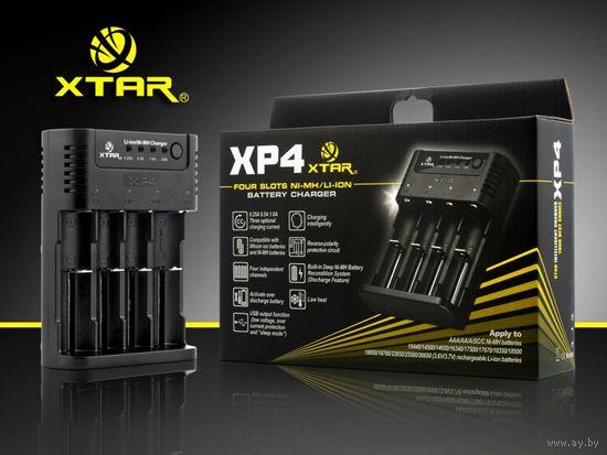 Универсальное Зарядное Устройство XTAR PANZER XP4 18650