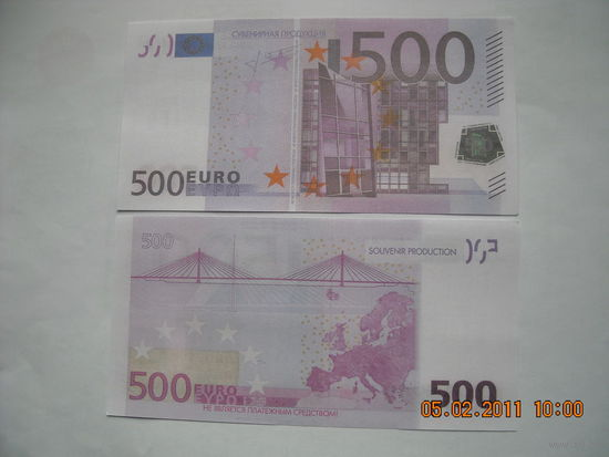 500 Евро ( сувенир, подарок ) пресс   распродажа