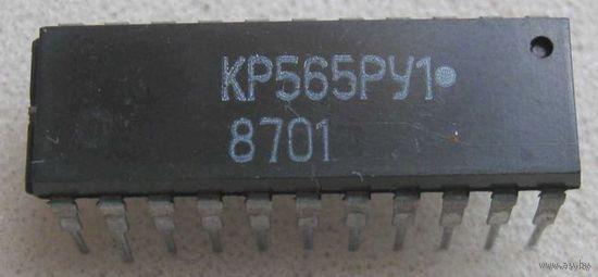 Микросхема КР565РУ1