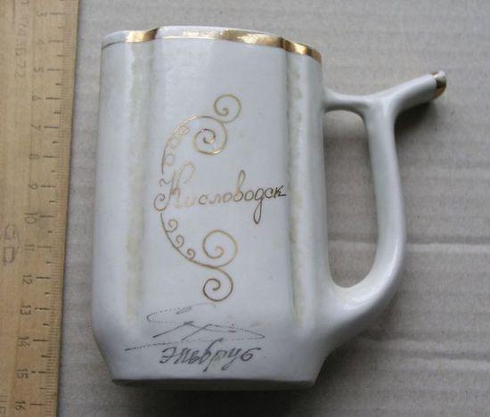 Кружка - сувенир с курорта Кисловодск 1982