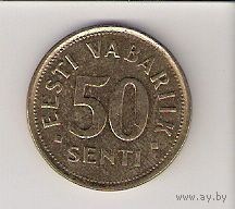 Эстония, 50 senti, 1992г