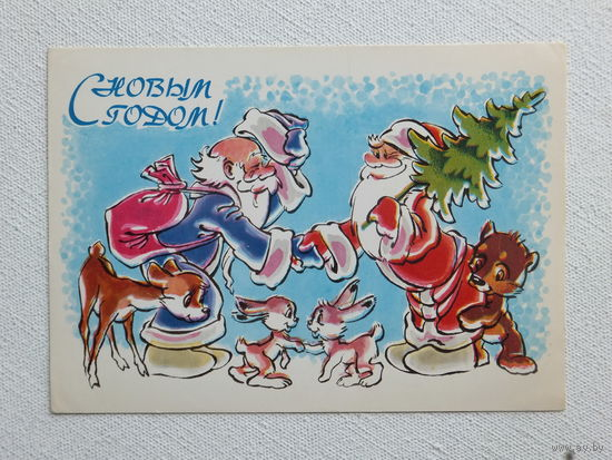 Старые открытки четверикова 23