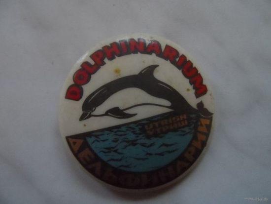 Значок Дельфинарий