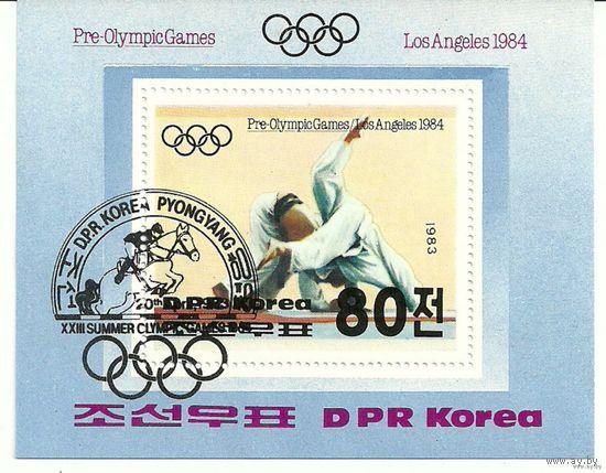 Спорт. XXIII летние Олимпийские игры в Лос Анжелесе. КНДР 1983 г. (Корея) Серия + блок