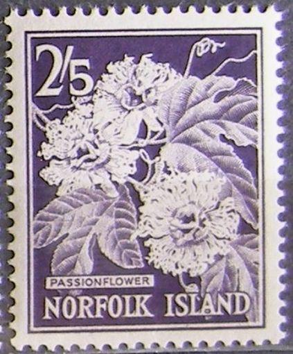 Британские колонии. Остров Норфолк 1953. Лот 3