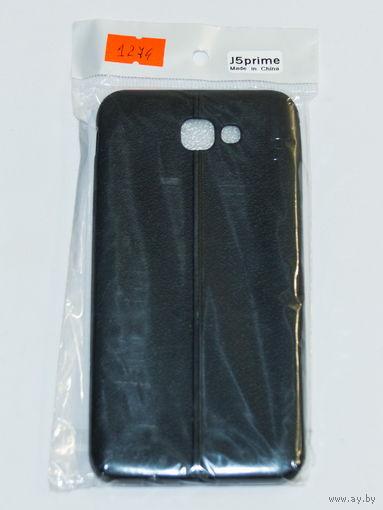 1274 Чехол для Samsung J5 Prime (G570)