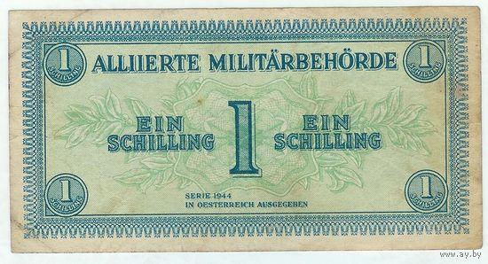 Австрия, 1 шиллинг 1944 год.
