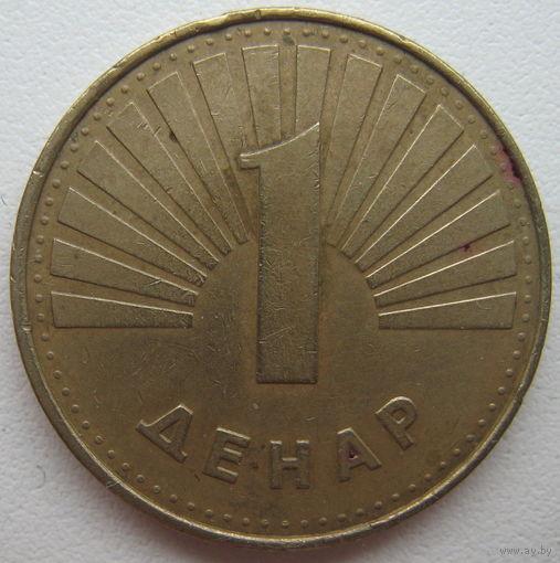 Македония 1 денар 1993 г.
