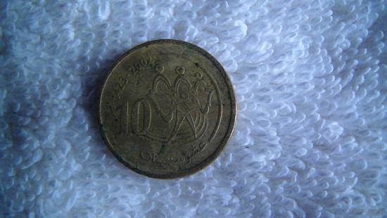 Марокко 10 сантим. распродажа