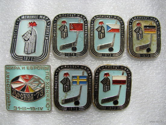 Значки. Чемпионат мира по хоккею. Москва. 1973 г. цена за 1 шт.