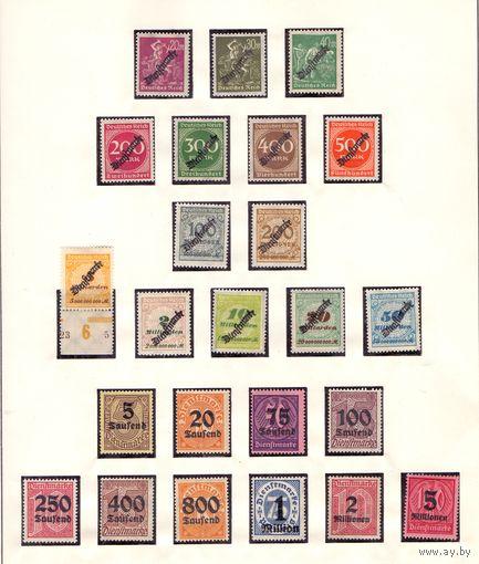 Германия Инфляция Служебные 2 серии (*) С 1 РУБ 1923 г