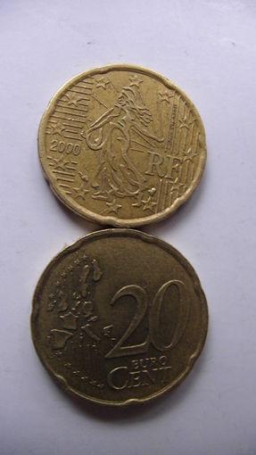 Франция 20 центов 2000г. распродажа