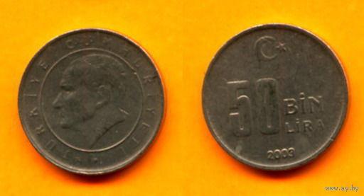 Турция 50 000 ЛИР 2003г.  распродажа