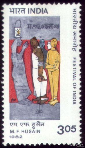 1 марка 1982 год Индия