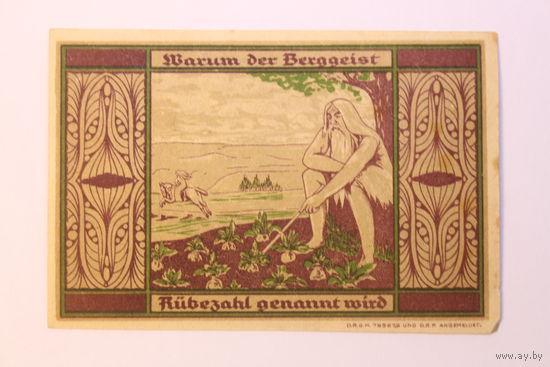 Германия (Notgeld), 30 пфеннигов 1921 год