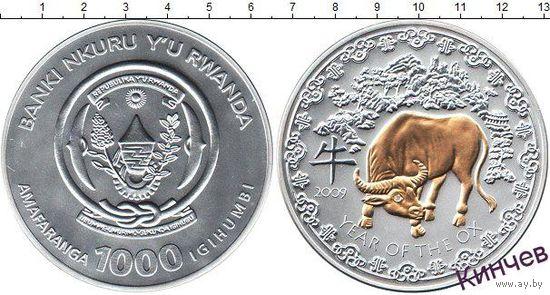 1000 франков 2009 г. Руанда- Год Быка.3 унции