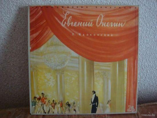 """Цельный набор Грам./Пластинок в картонной коробке: П.Чайковский, опера """"Евгений Онегин"""", 1960г., 4 пластинки., - правда, состояние коробки намного более потрёпанное, чем на фото, так как фото не родно"""