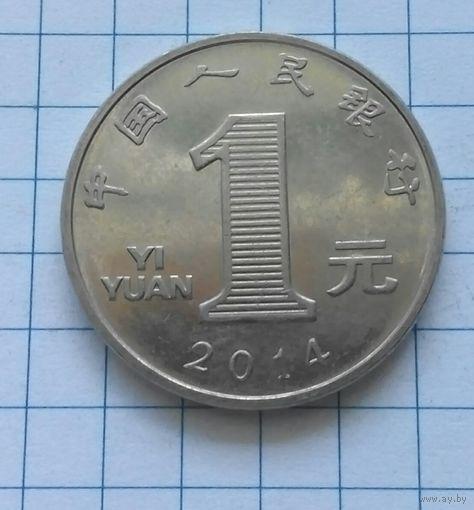 1 джао 2014 года. Китай