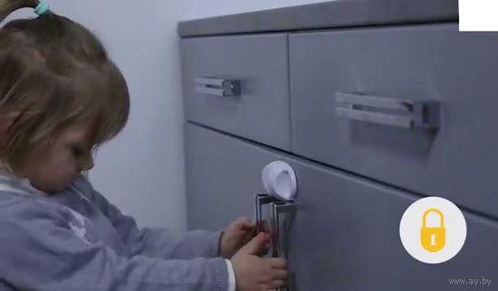 Блокиратор на дверцу шкафа