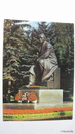 Ленин  Москва кремль  1979г.