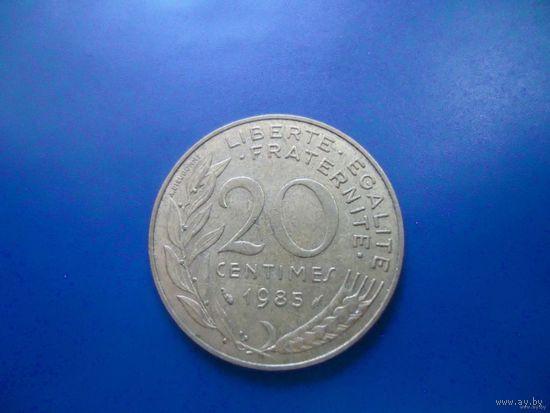 Франция 20 сантимов 1985г    распродажа