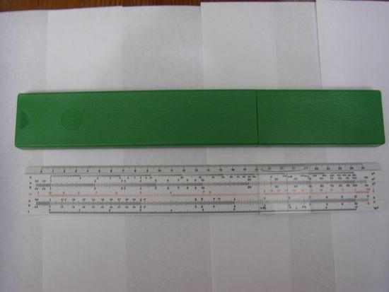 Логарифмическая линейка ЛСЛО-250-10П