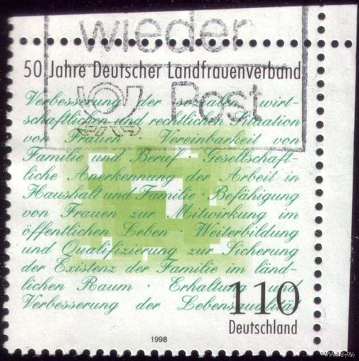 1 марка 1998 год Германия 50 лет