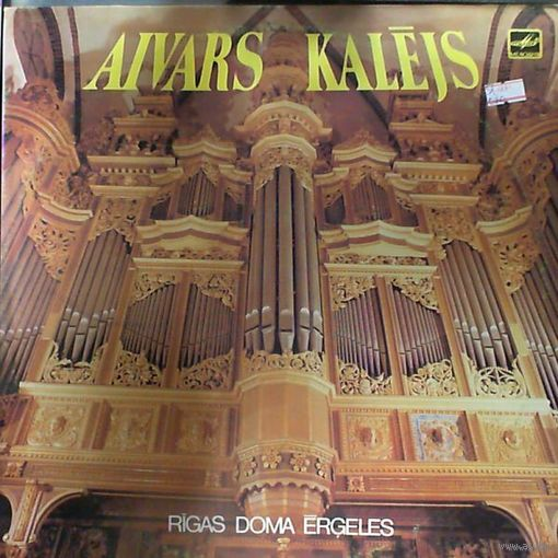 LP Aivars Kalejs(Organ) -- Guilmant - March, Concert Piece, Allegro, Allegretto (1989)