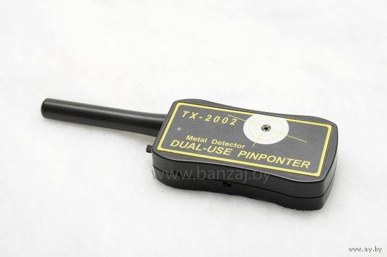 Прокат! Металлоискатель пинпойнтер TX-202 напрокат