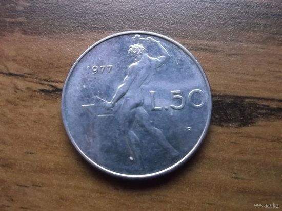 Италия 50 лир 1977 (2)