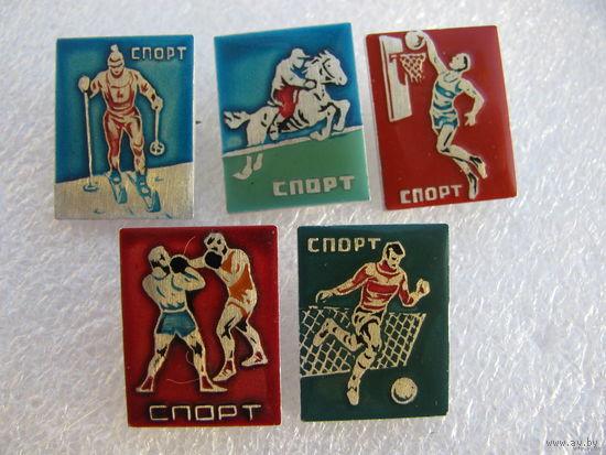 Значки. Спорт (лак). цена за 1 шт.