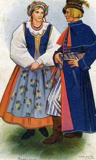 Типы народа из Куяв. Цветная 1912 (чистая)