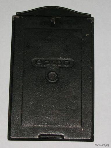 Кассета для фотоаппарата АРФО 9х12