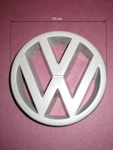 Эмблема (логотип) Volkswagen