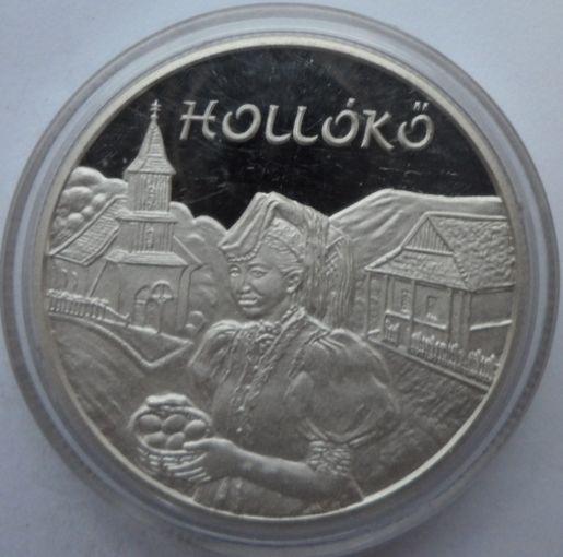 Венгрия 5000 форинтов 2003 года. Серебро. Пруф. Оригинальная капсула. Редкая!