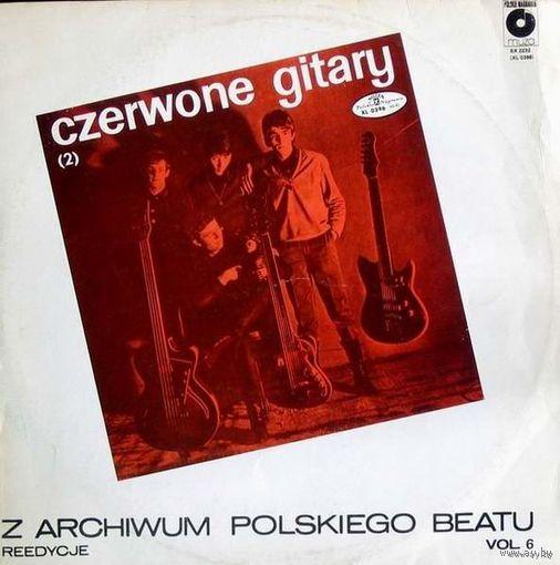 Czerwone Gitary  -  Czerwone Gitary (2) - LP - 1985