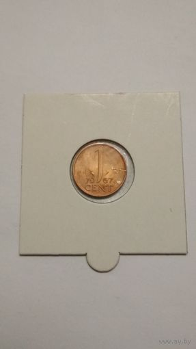 Нидерланды / 1 cent / 1967 год