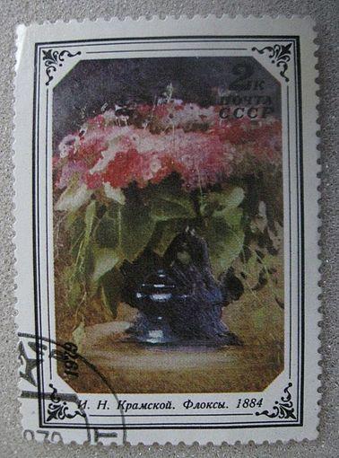 """И. Н. Крамской """"Флоксы"""", 1884 год"""