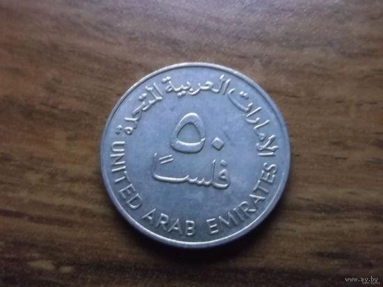 ОАЭ 50 филс 1973