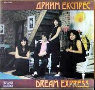 LP Dream Express - DREAM EXPRESS  [1980]